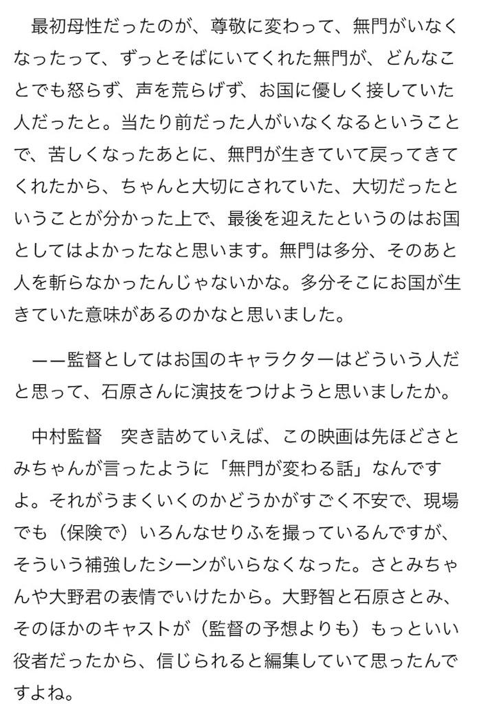 f:id:kazanehime:20170716211543j:image
