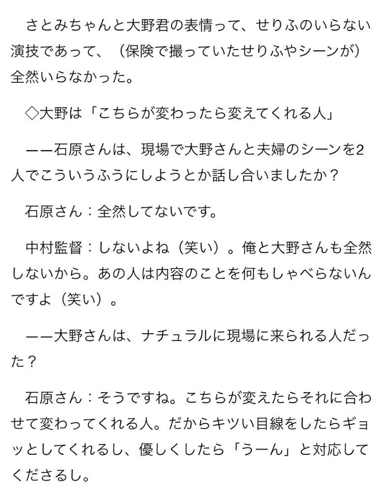 f:id:kazanehime:20170716211548j:image