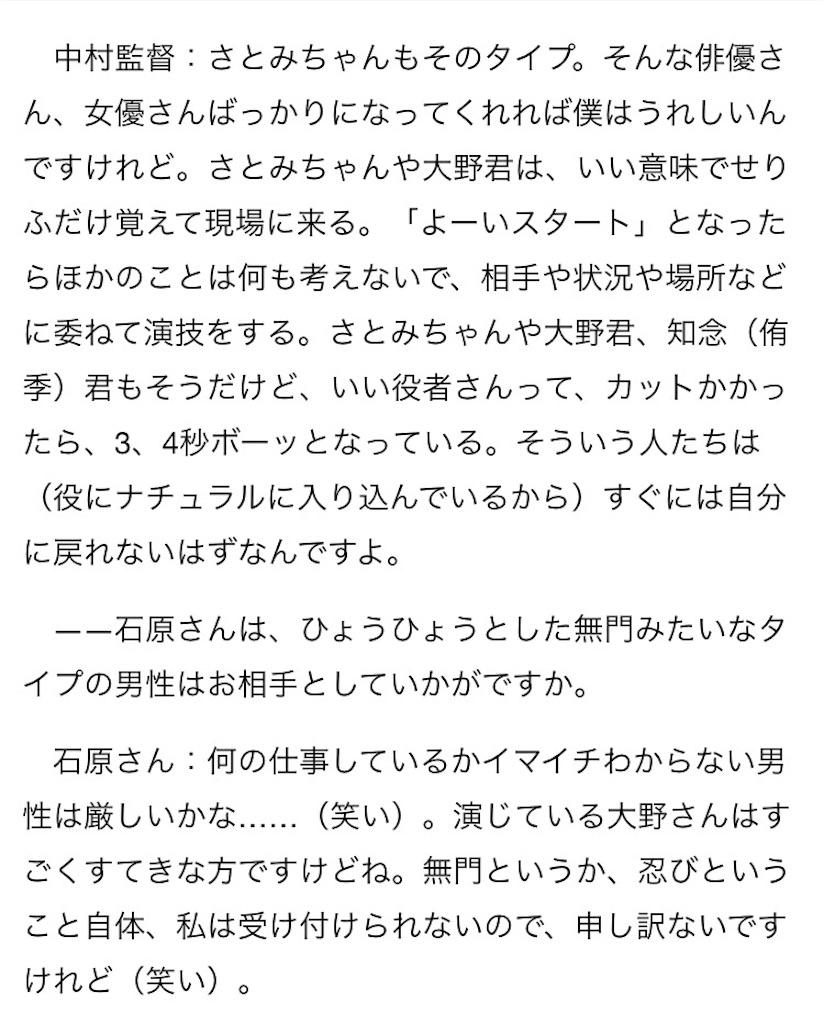 f:id:kazanehime:20170716211553j:image