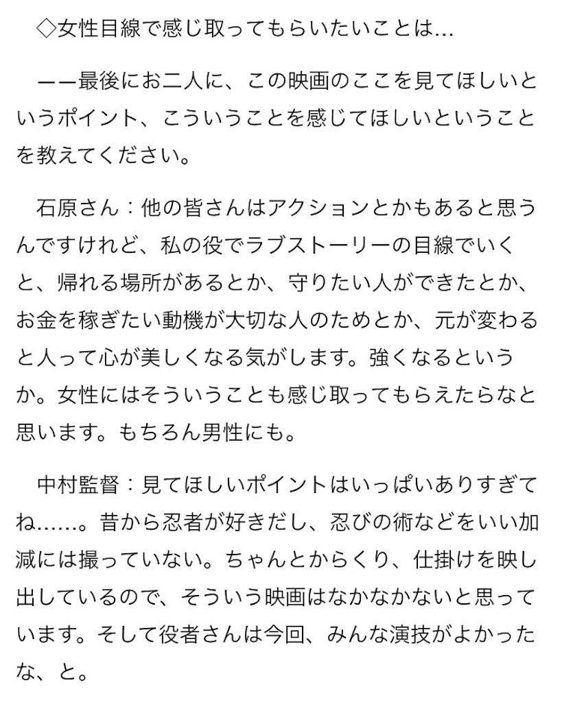 f:id:kazanehime:20170716211556j:image