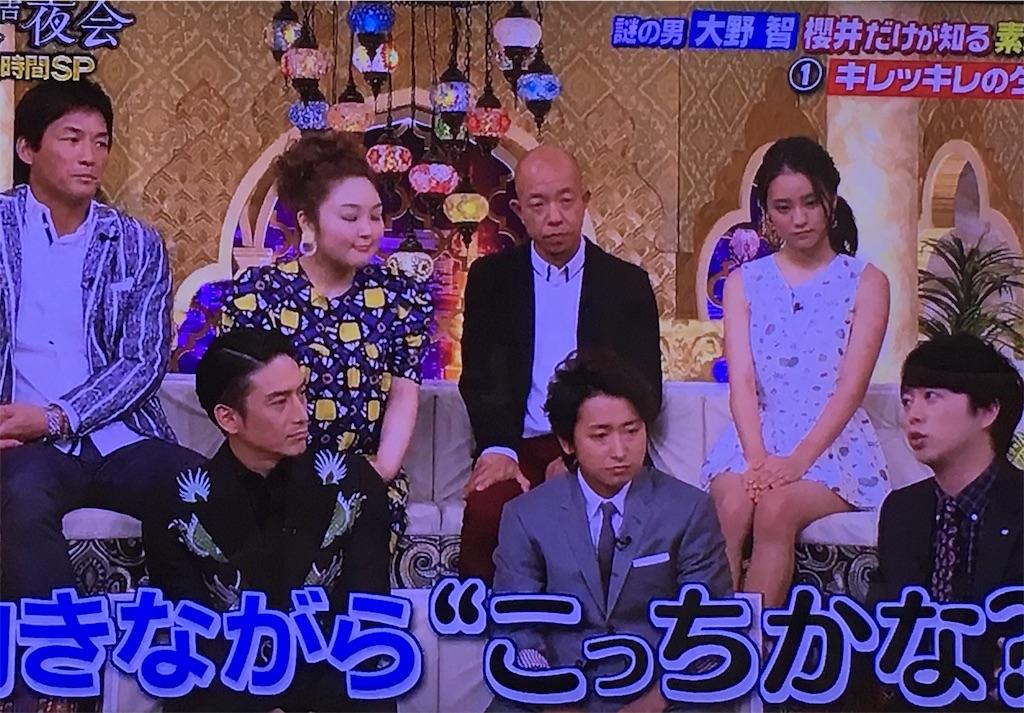 f:id:kazanehime:20170717200644j:image