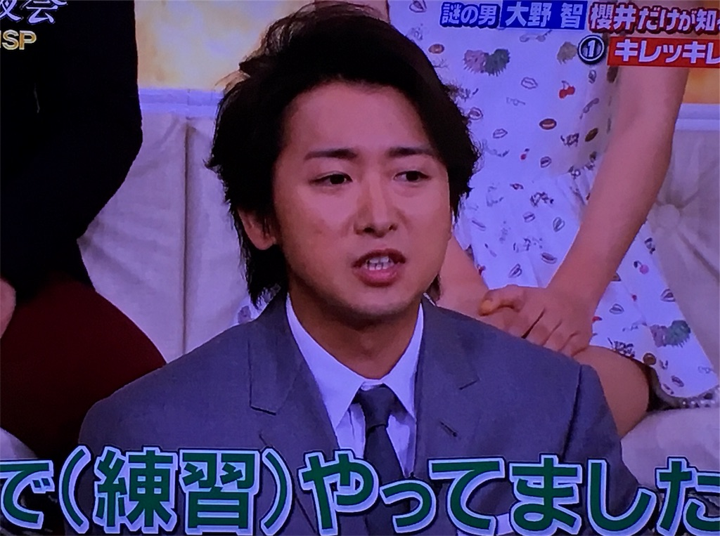 f:id:kazanehime:20170717201026j:image