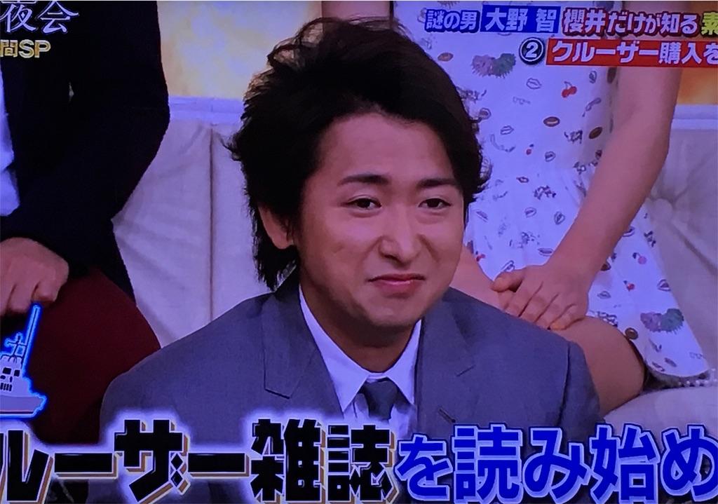 f:id:kazanehime:20170717201159j:image