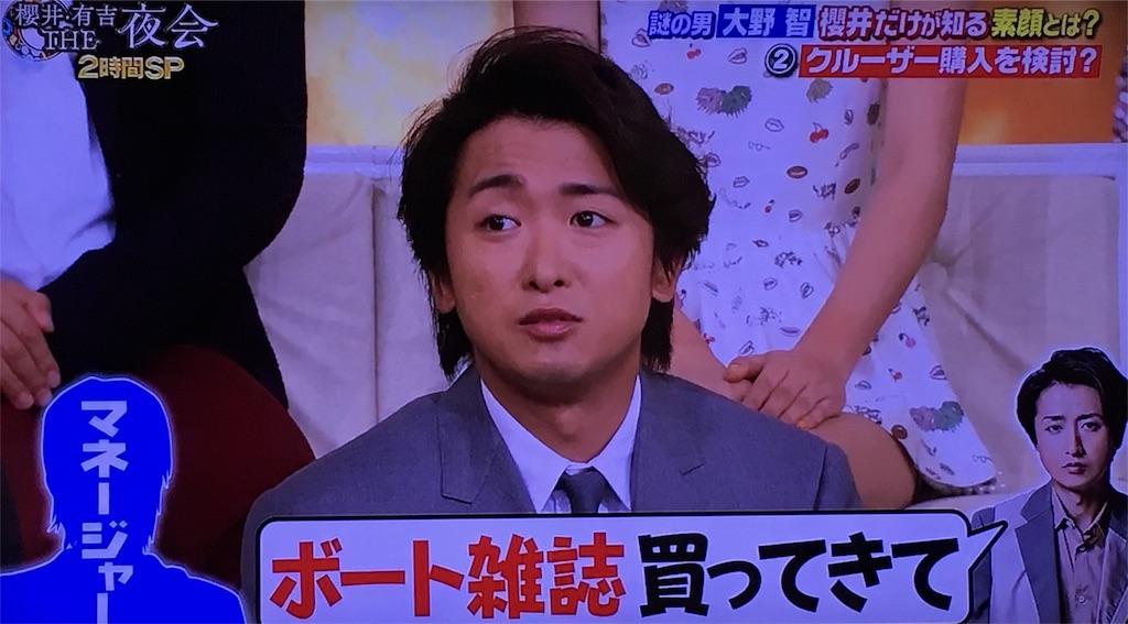 f:id:kazanehime:20170717201208j:image