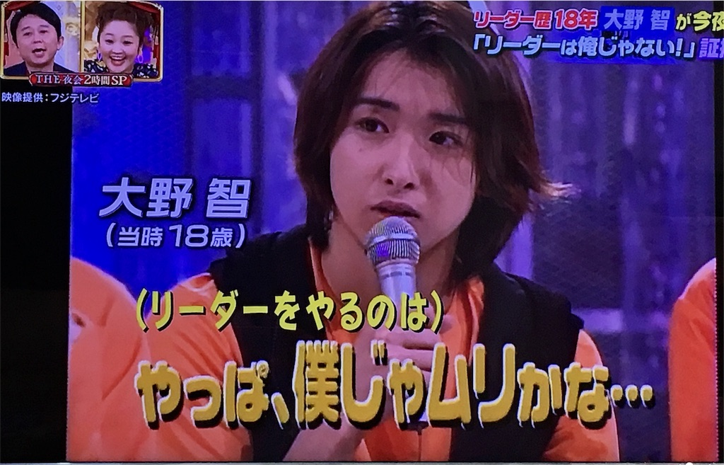 f:id:kazanehime:20170717202821j:image