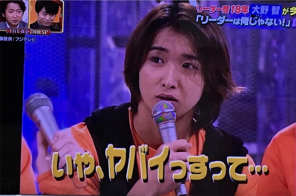 f:id:kazanehime:20170717202914j:image
