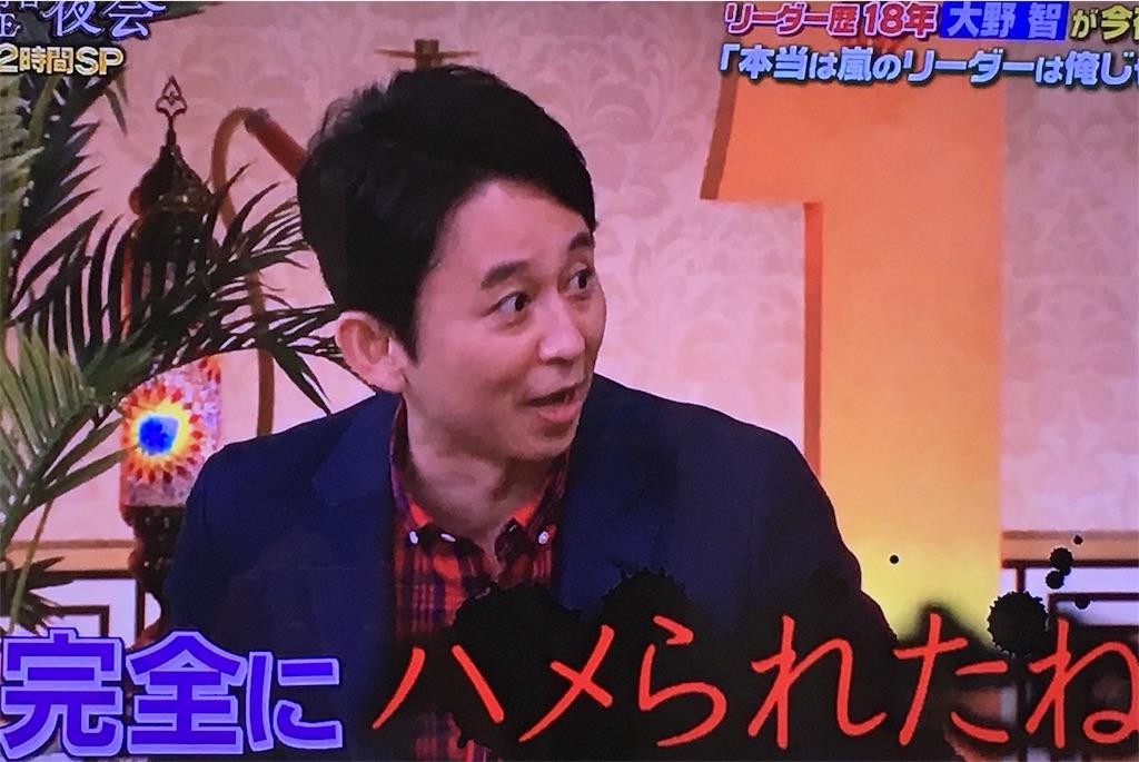 f:id:kazanehime:20170717203358j:image