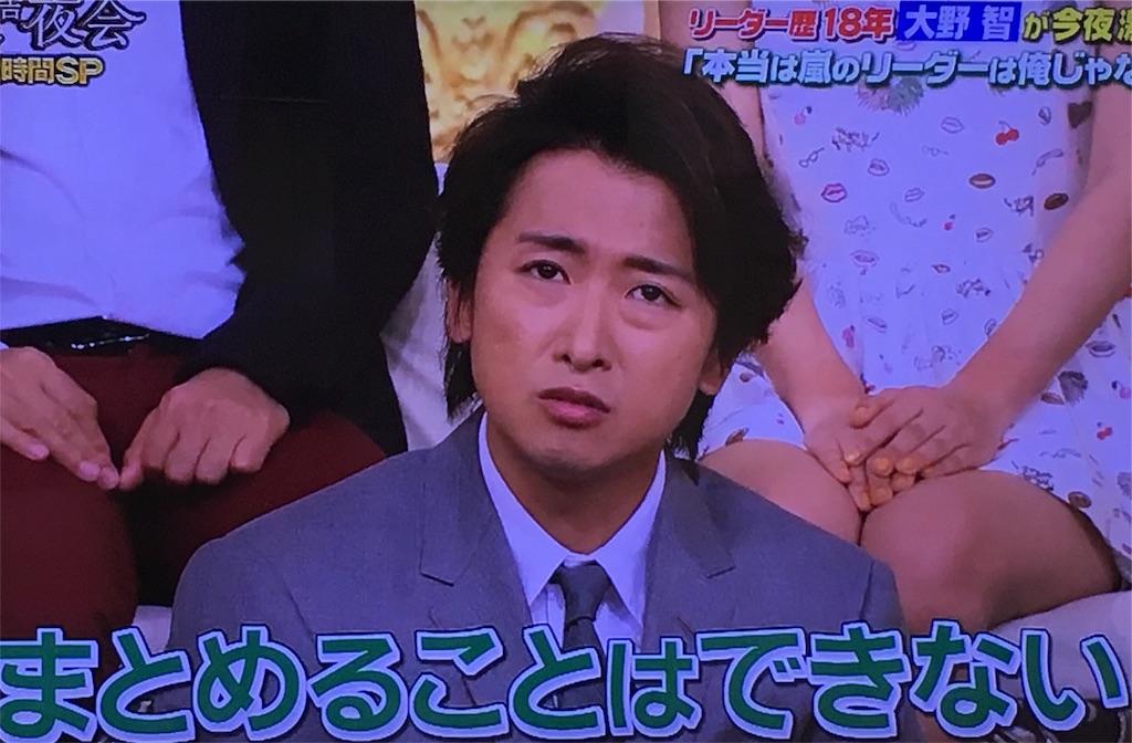 f:id:kazanehime:20170717203424j:image