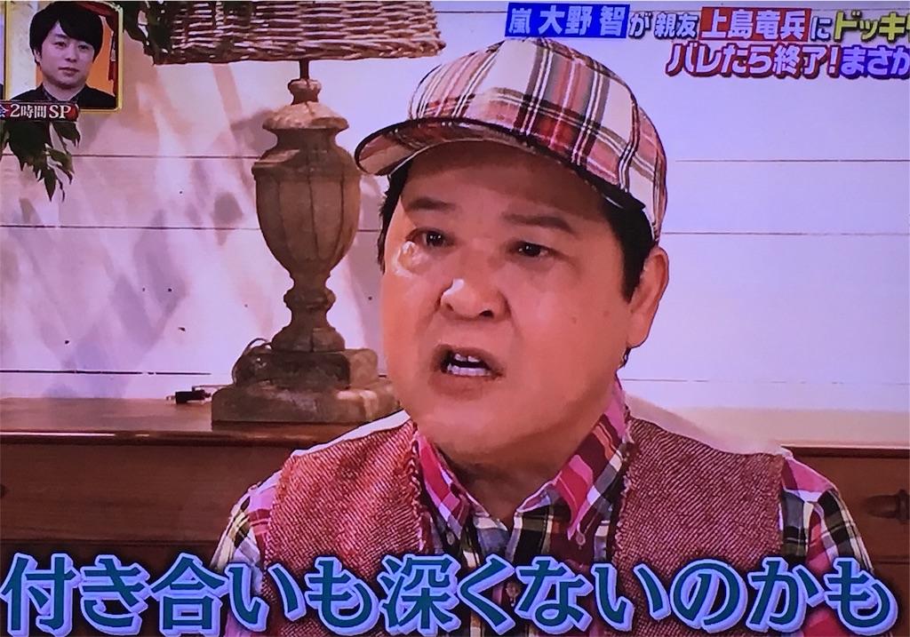 f:id:kazanehime:20170717220047j:image