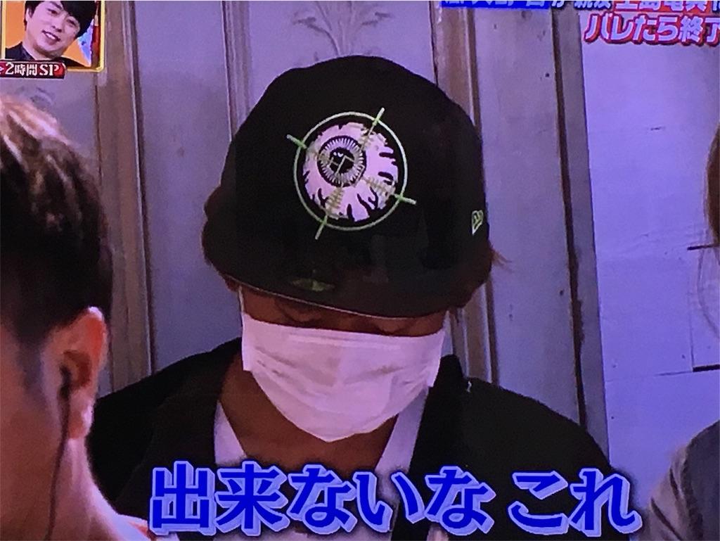 f:id:kazanehime:20170717220111j:image