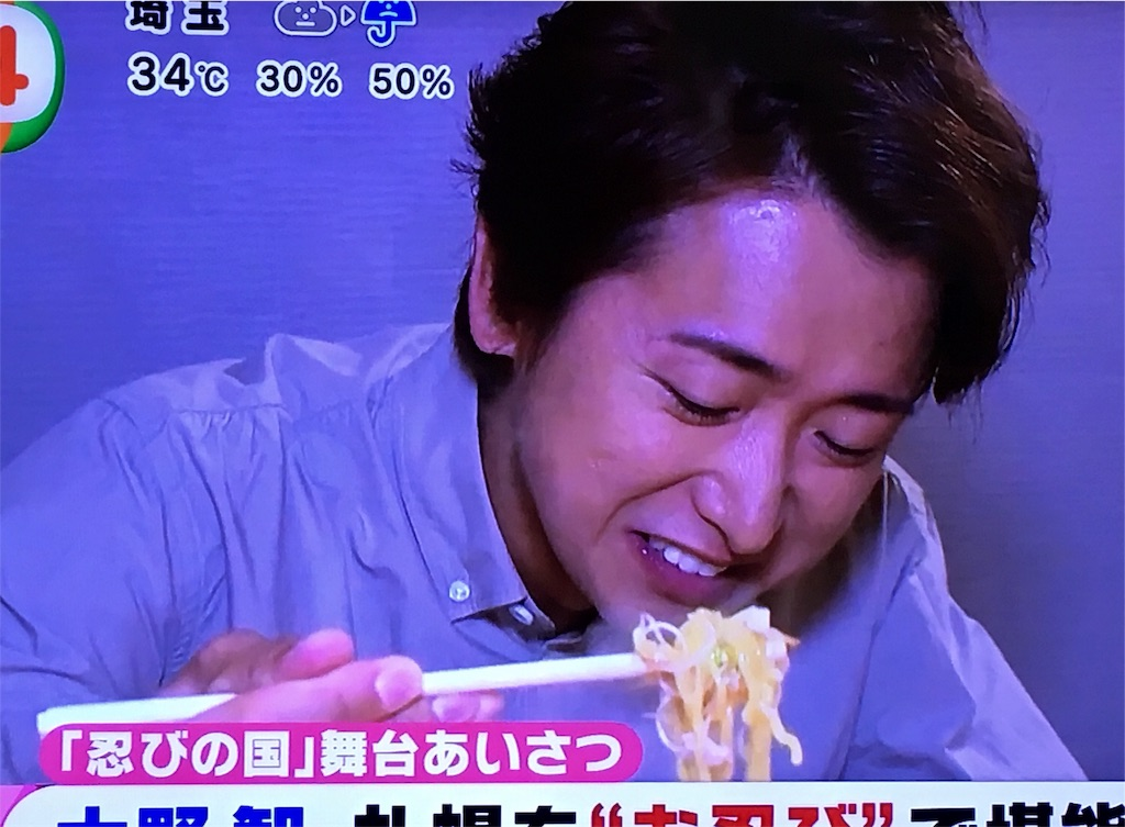 f:id:kazanehime:20170718082504j:image