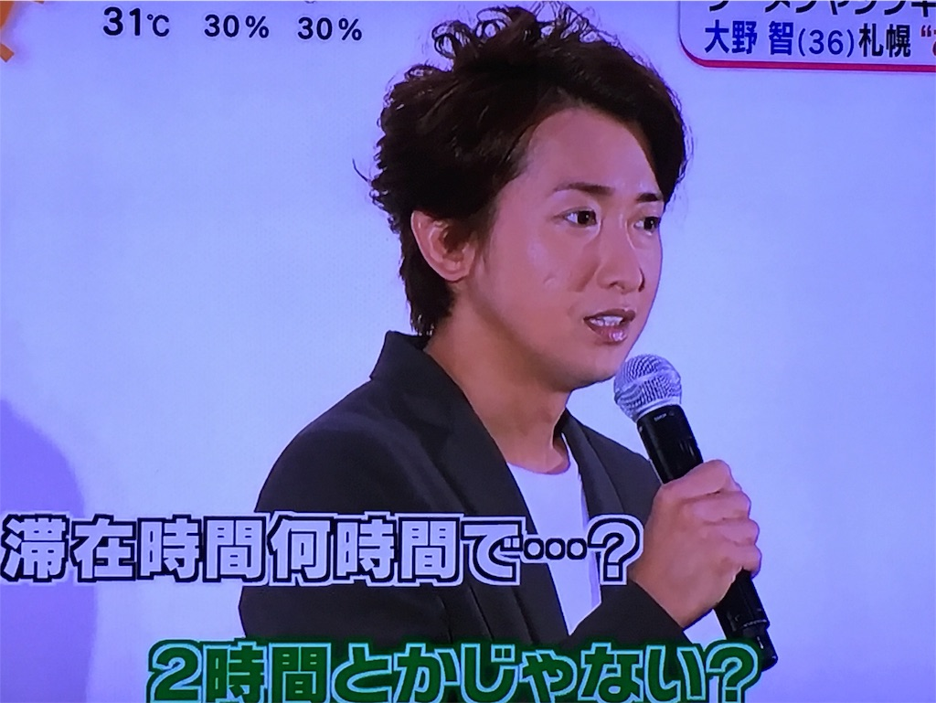 f:id:kazanehime:20170718082935j:image