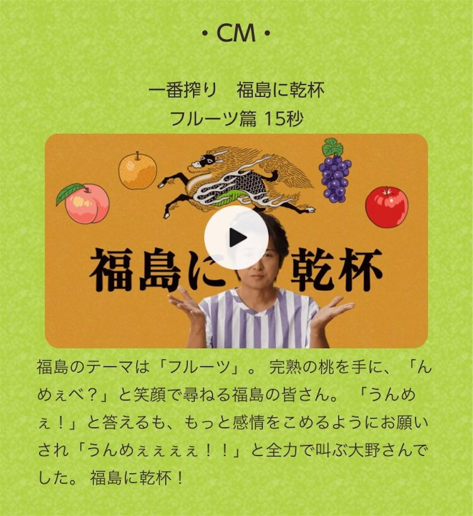 f:id:kazanehime:20170718231652j:image