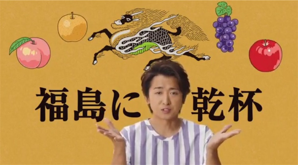 f:id:kazanehime:20170718231702j:image