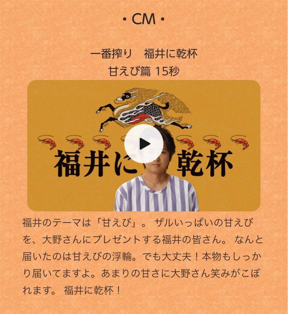 f:id:kazanehime:20170718231752j:image