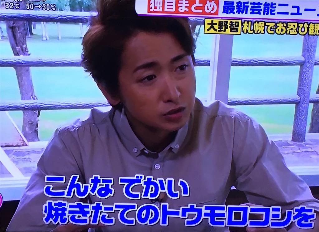 f:id:kazanehime:20170719082015j:image