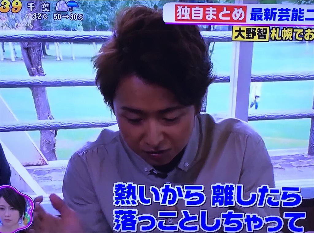 f:id:kazanehime:20170719082020j:image