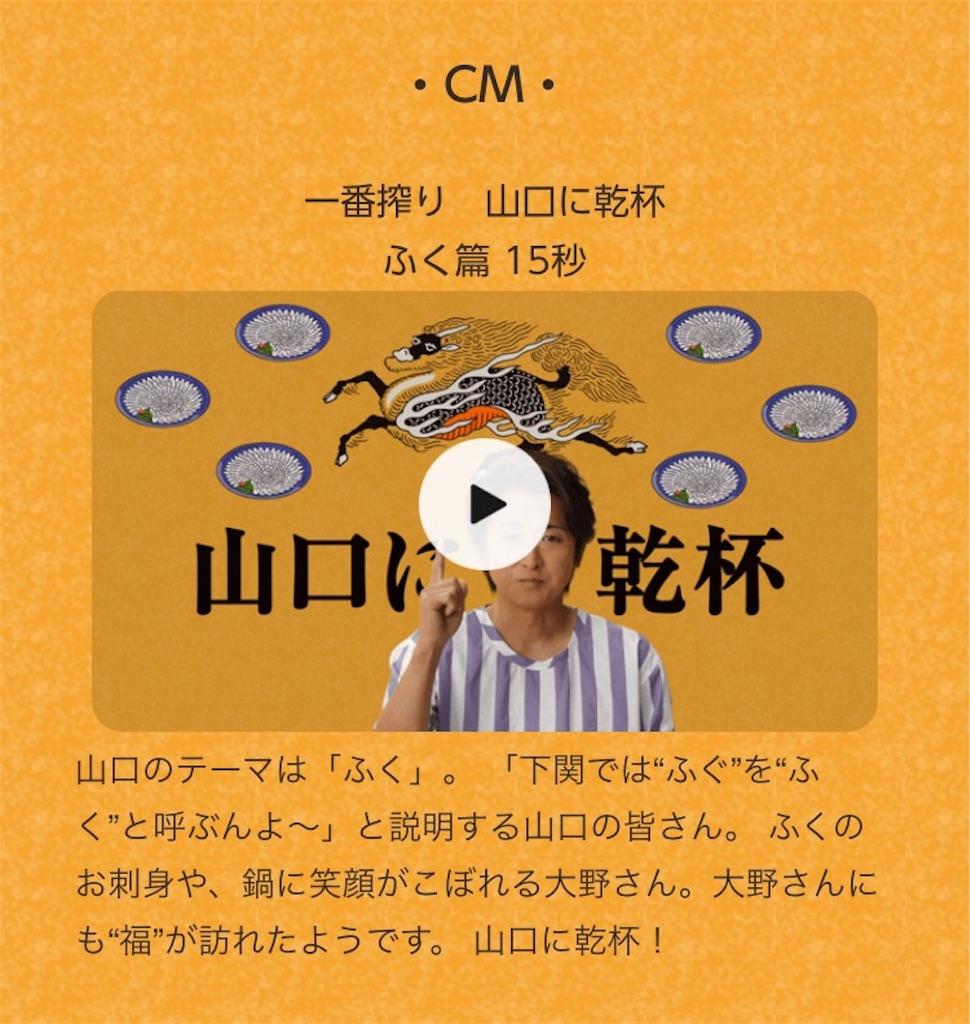 f:id:kazanehime:20170719083315j:image