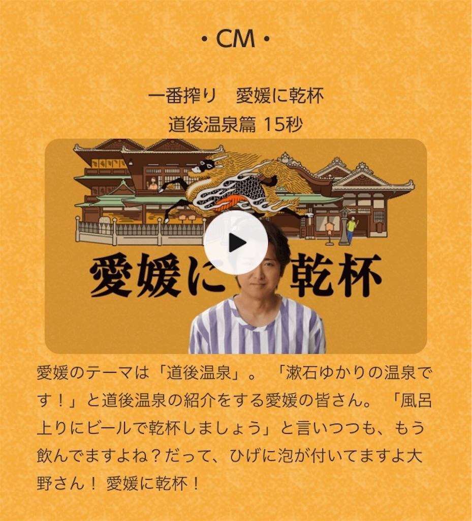 f:id:kazanehime:20170719083515j:image