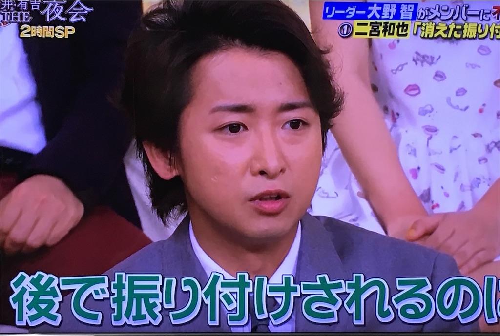 f:id:kazanehime:20170719162937j:image