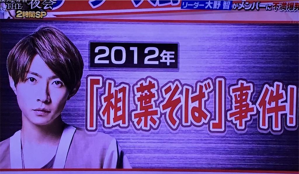 f:id:kazanehime:20170719162947j:image