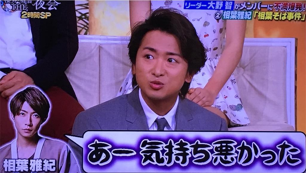 f:id:kazanehime:20170719163052j:image