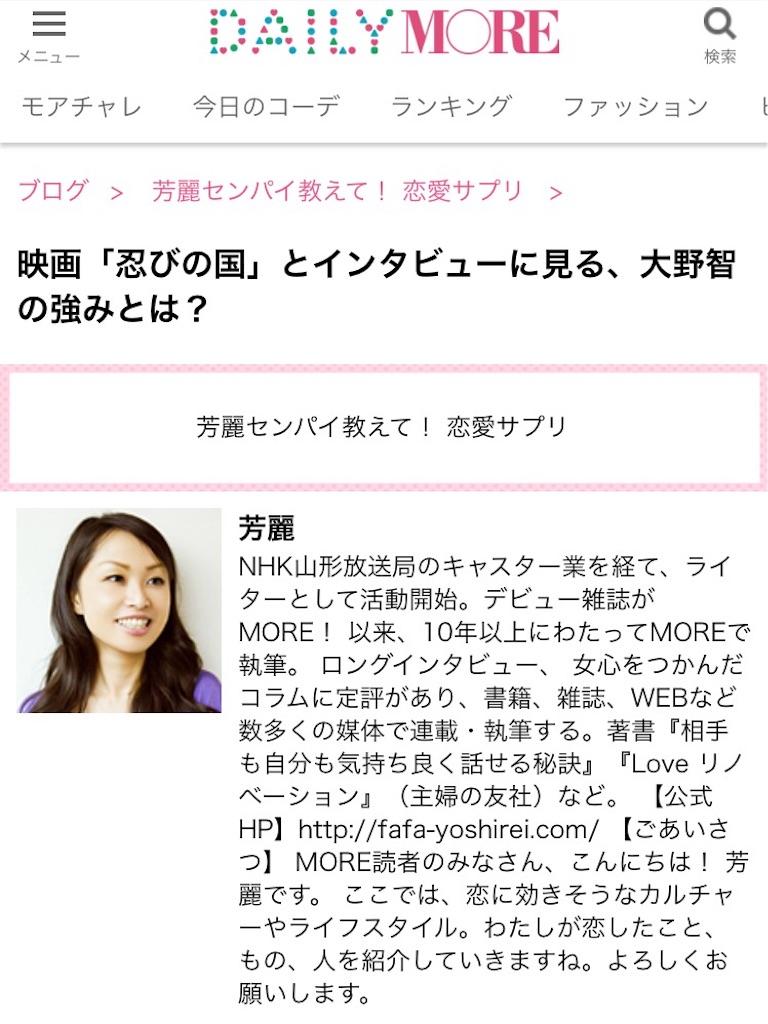 f:id:kazanehime:20170719230144j:image