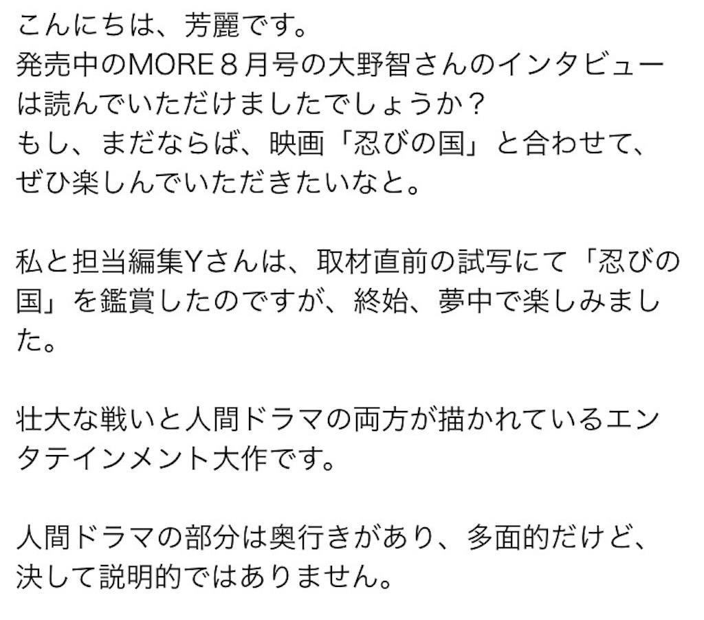 f:id:kazanehime:20170719230155j:image