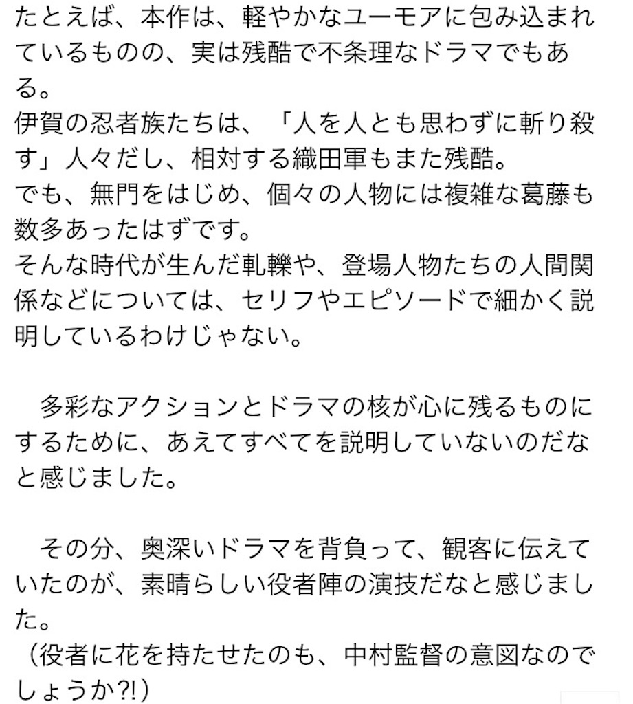f:id:kazanehime:20170719230158j:image