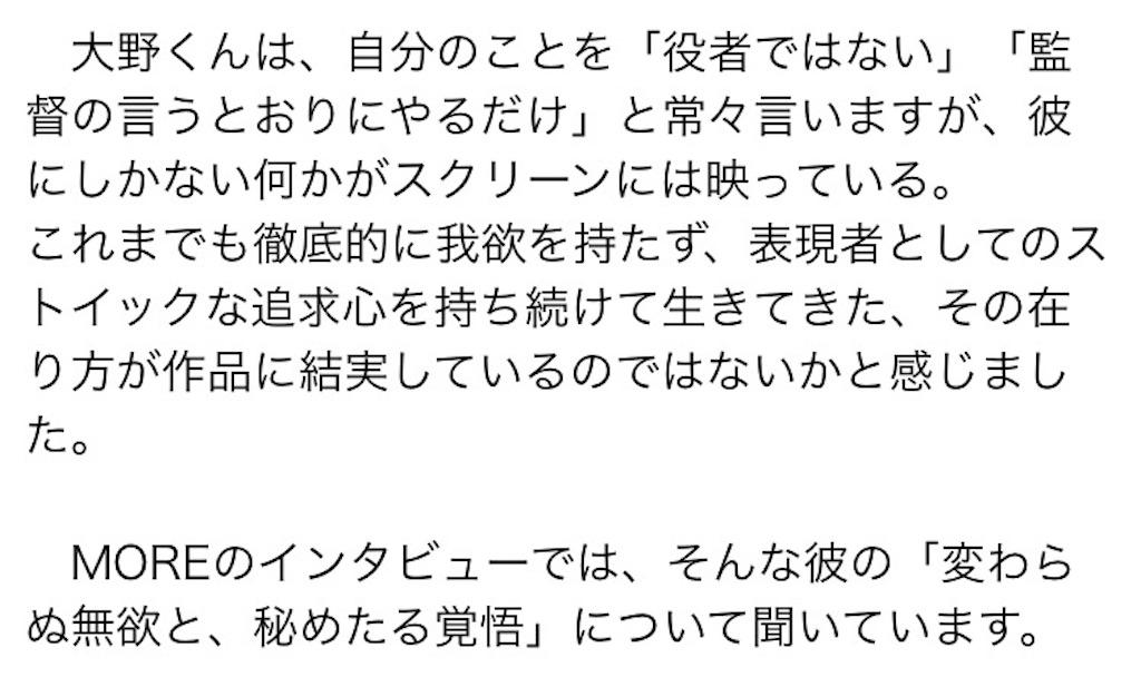 f:id:kazanehime:20170719230205j:image