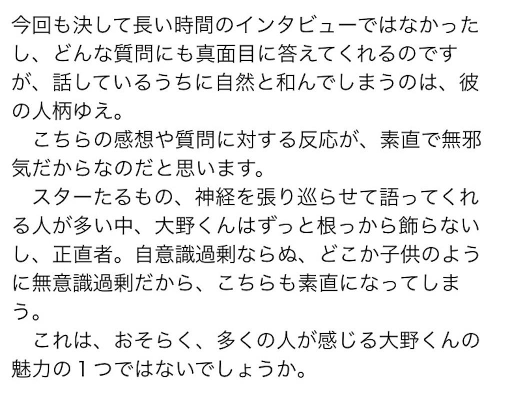 f:id:kazanehime:20170719230218j:image