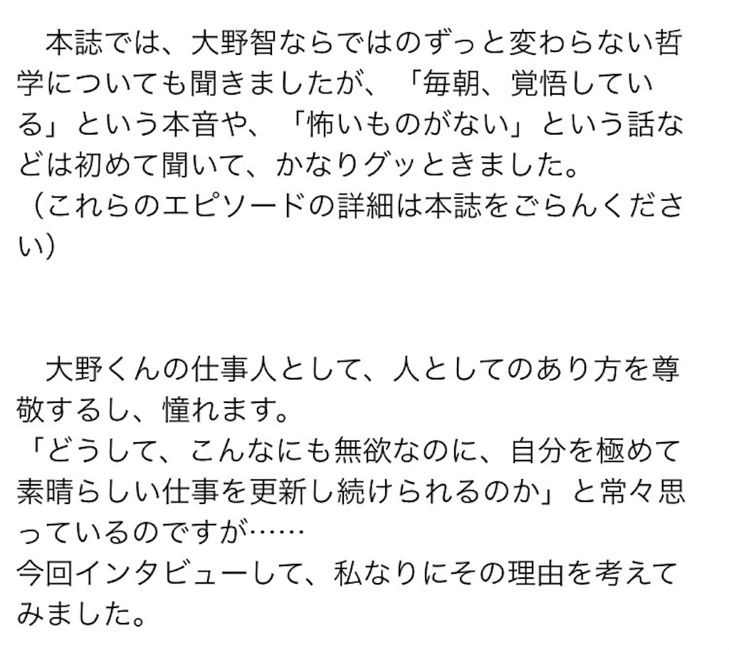f:id:kazanehime:20170719230227j:image