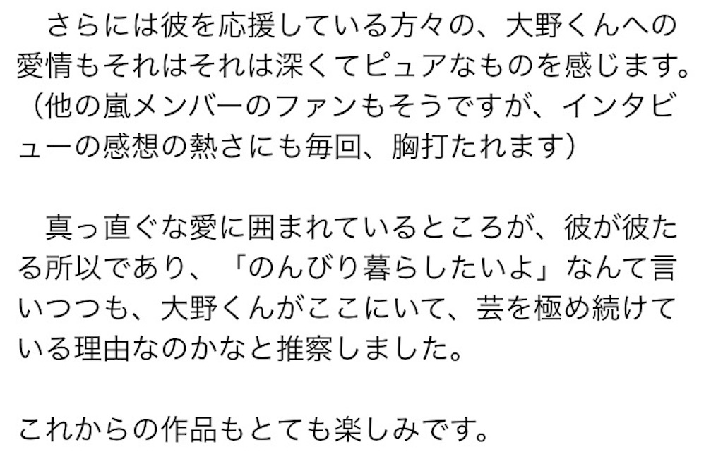 f:id:kazanehime:20170719230241j:image