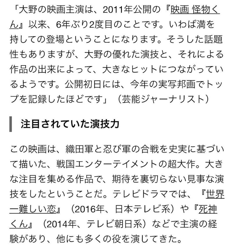 f:id:kazanehime:20170719230302j:image