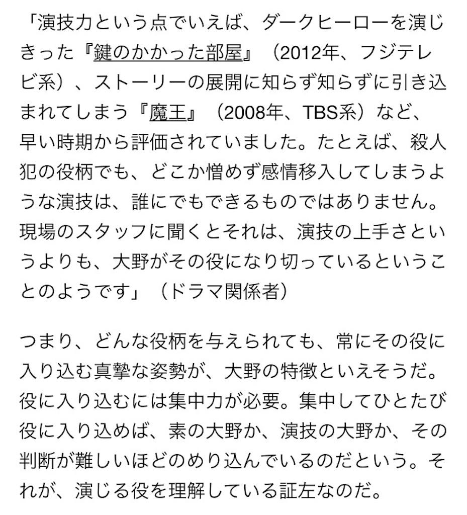 f:id:kazanehime:20170719230306j:image