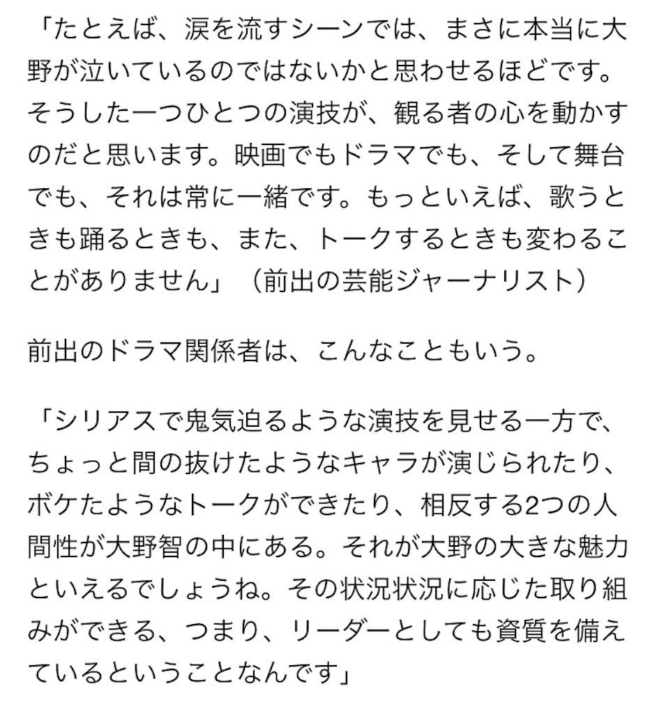 f:id:kazanehime:20170719232153j:image