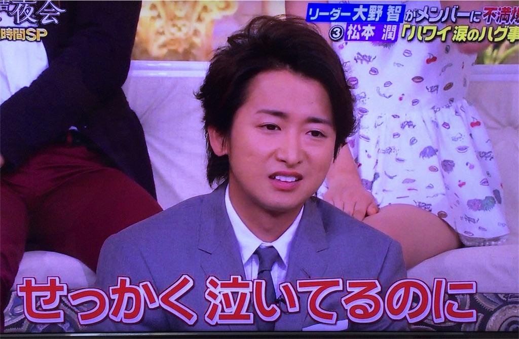 f:id:kazanehime:20170720082242j:image