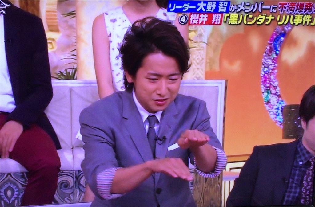 f:id:kazanehime:20170720082355j:image