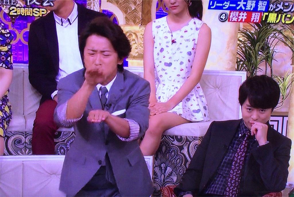 f:id:kazanehime:20170720082418j:image