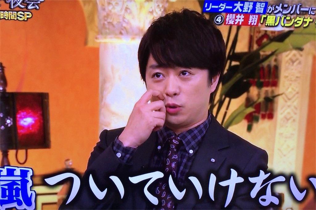 f:id:kazanehime:20170720082438j:image