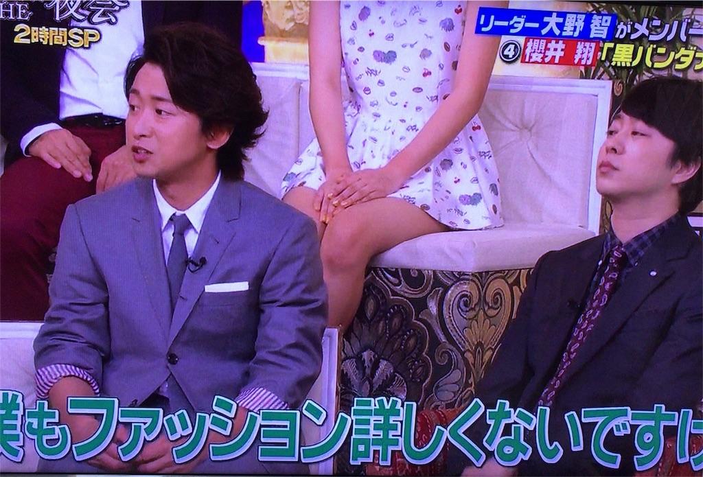 f:id:kazanehime:20170720082442j:image