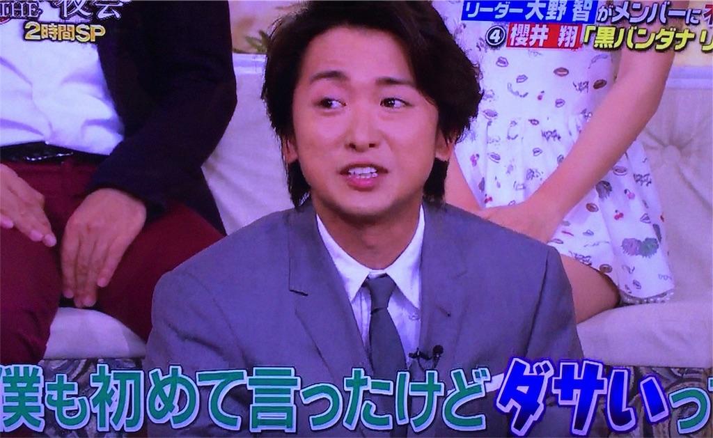 f:id:kazanehime:20170720082451j:image
