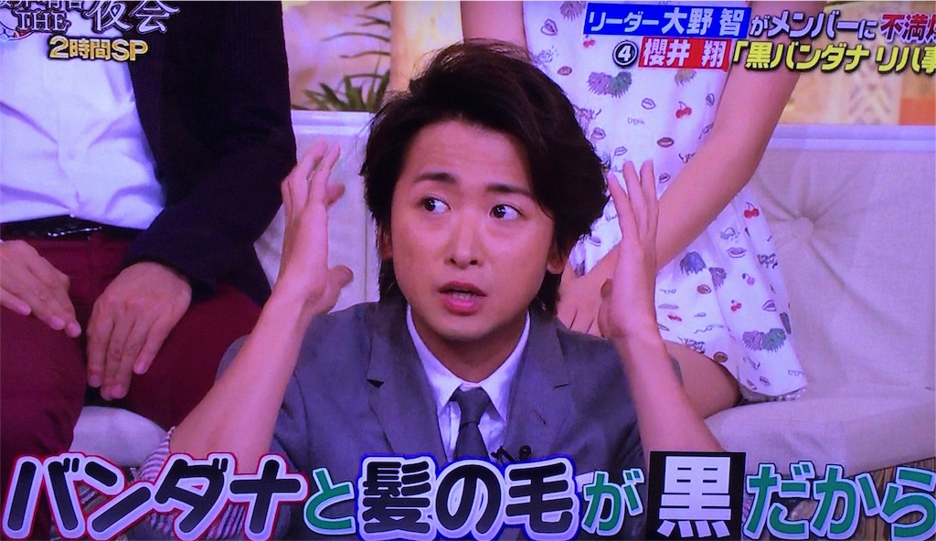 f:id:kazanehime:20170720082458j:image