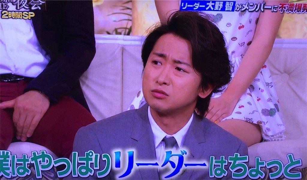 f:id:kazanehime:20170720082521j:image