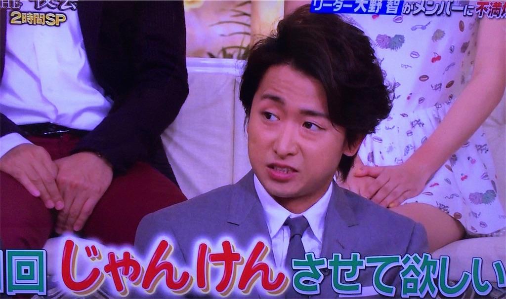 f:id:kazanehime:20170720082526j:image