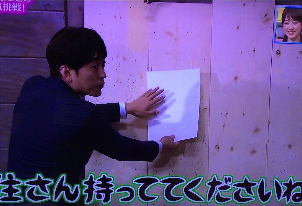 f:id:kazanehime:20170720184817j:image