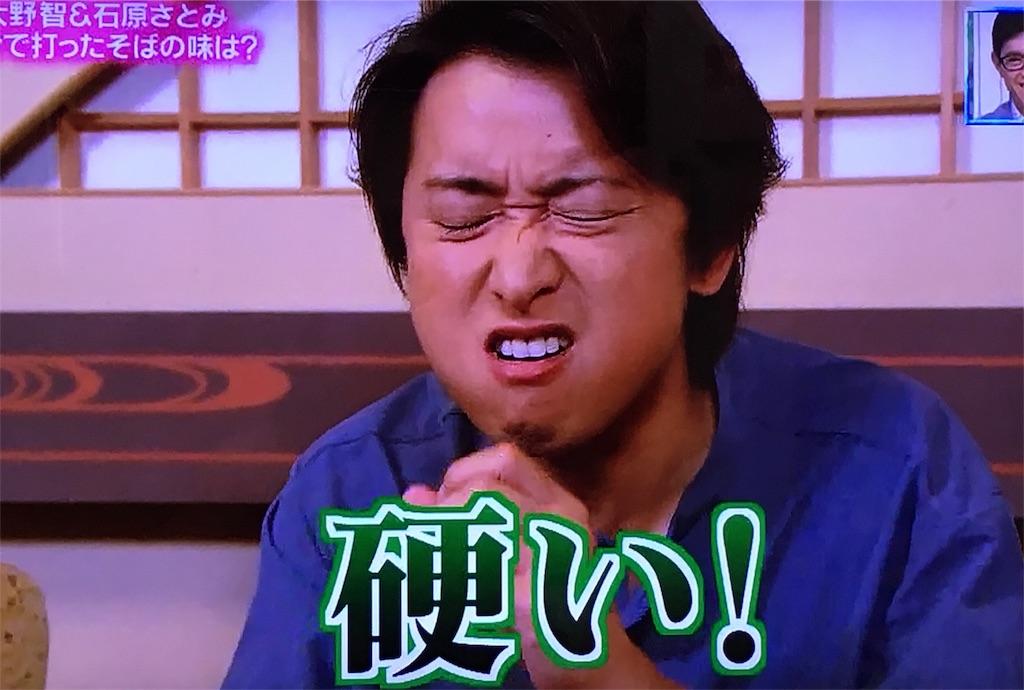 f:id:kazanehime:20170723041201j:image
