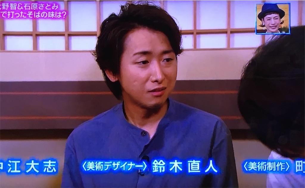 f:id:kazanehime:20170723041211j:image