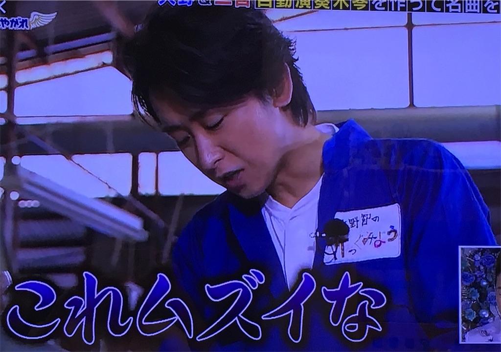 f:id:kazanehime:20170723173908j:image