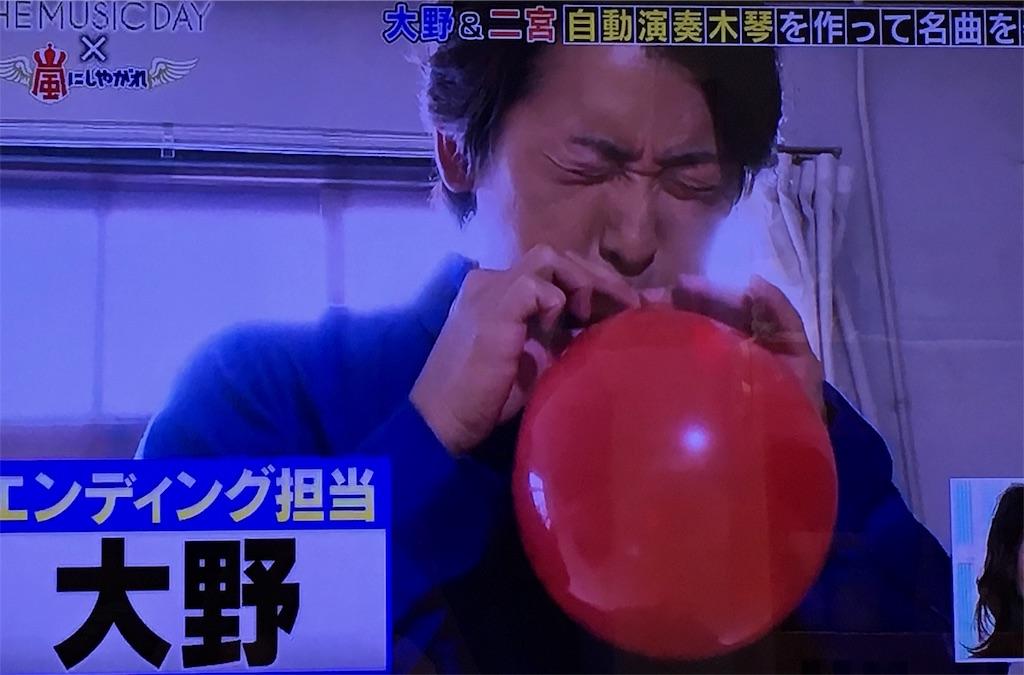 f:id:kazanehime:20170723174028j:image